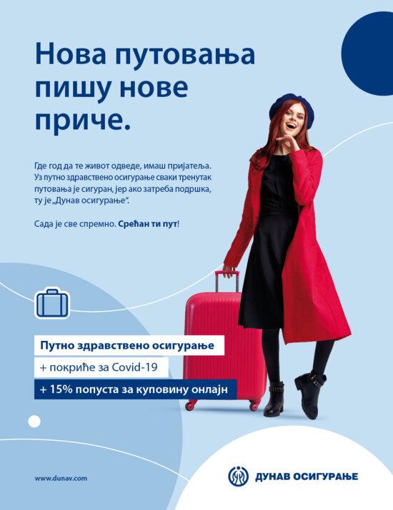 branding, visual identity, communication strategy, poster ad
